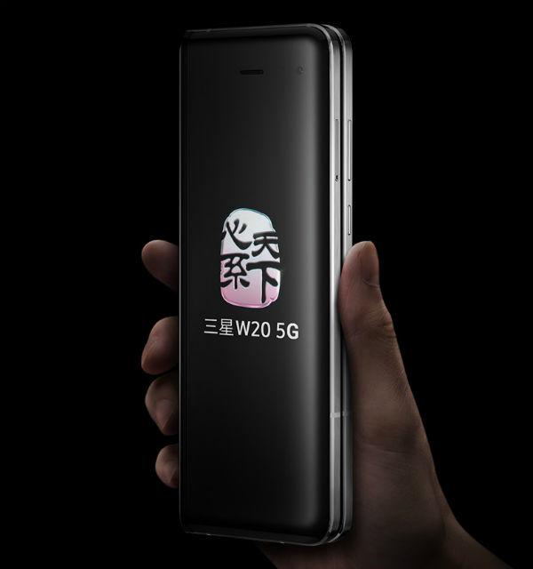 Неизвестно, выйдет ли Samsung Galaxy W20 за рамки Китая