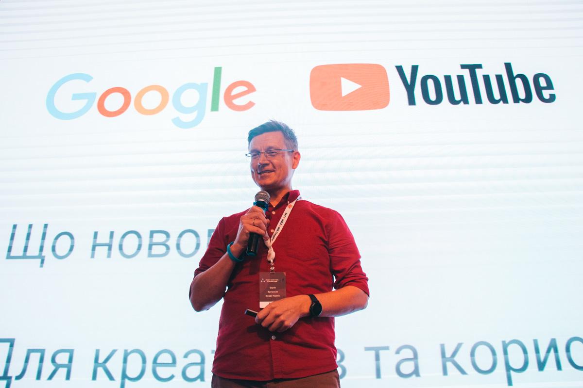 Сергій Братусьов, представник Google Україна