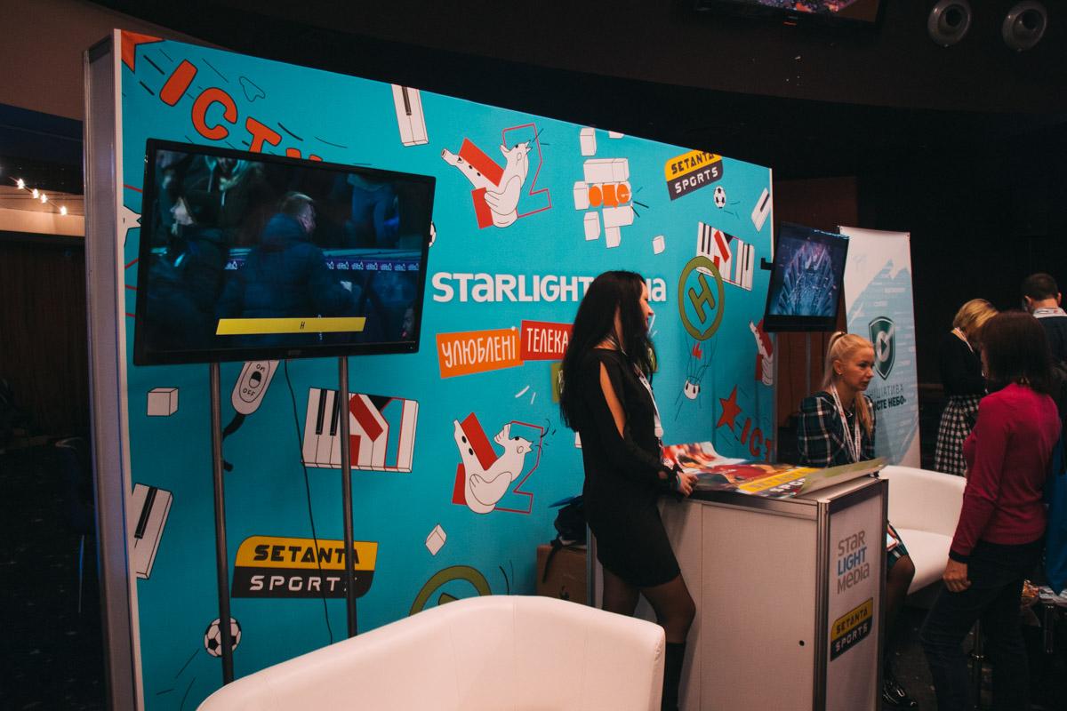 Одна з найбільших медіа груп Україні Starlightmedia представляла свій стенд та продукти виробництва
