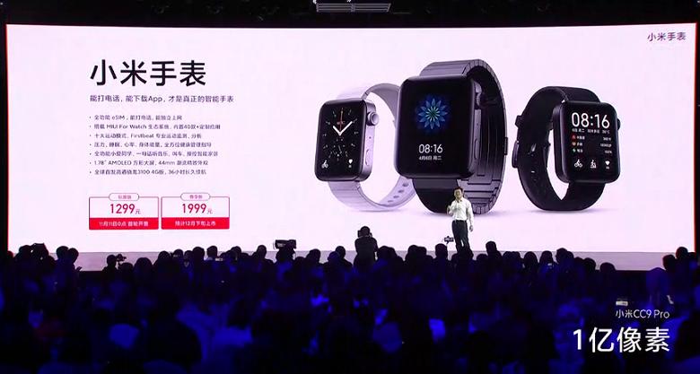 Они копируют Apple Watch