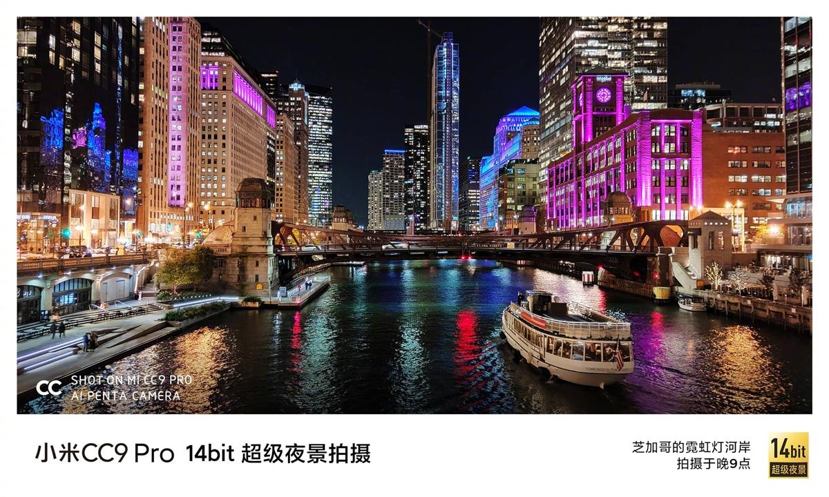 108-мегапиксельную камеру Xiaomi Mi CC9 Pro протестировали в ночное время