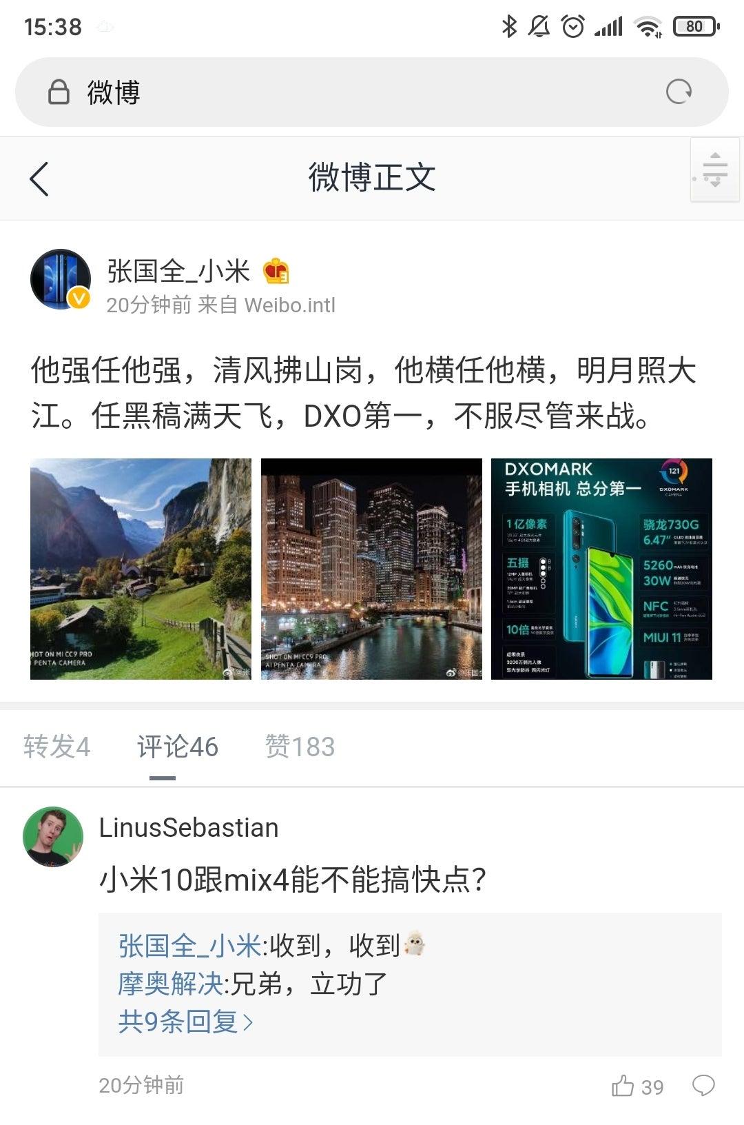 Технические характеристики еще не анонсированных моделей Xiaomi Mi Mix 4 и Mi 10 неизвестны