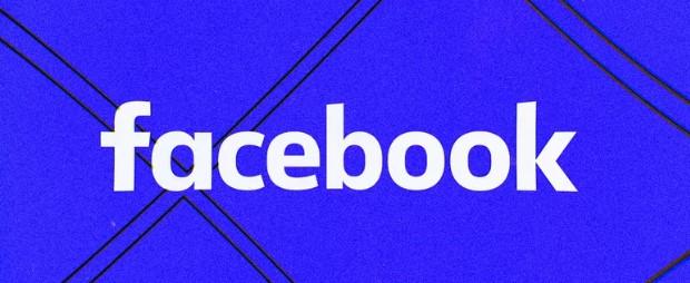 Facebook убрал баг, который открывал камеру на iOS