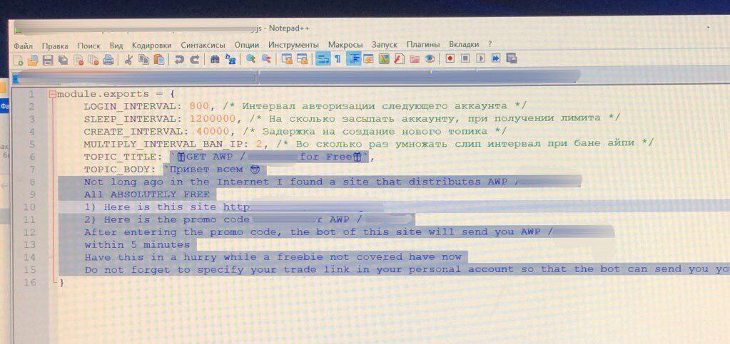 Хакер самостоятельно научился основам создания вредоносных программных средств