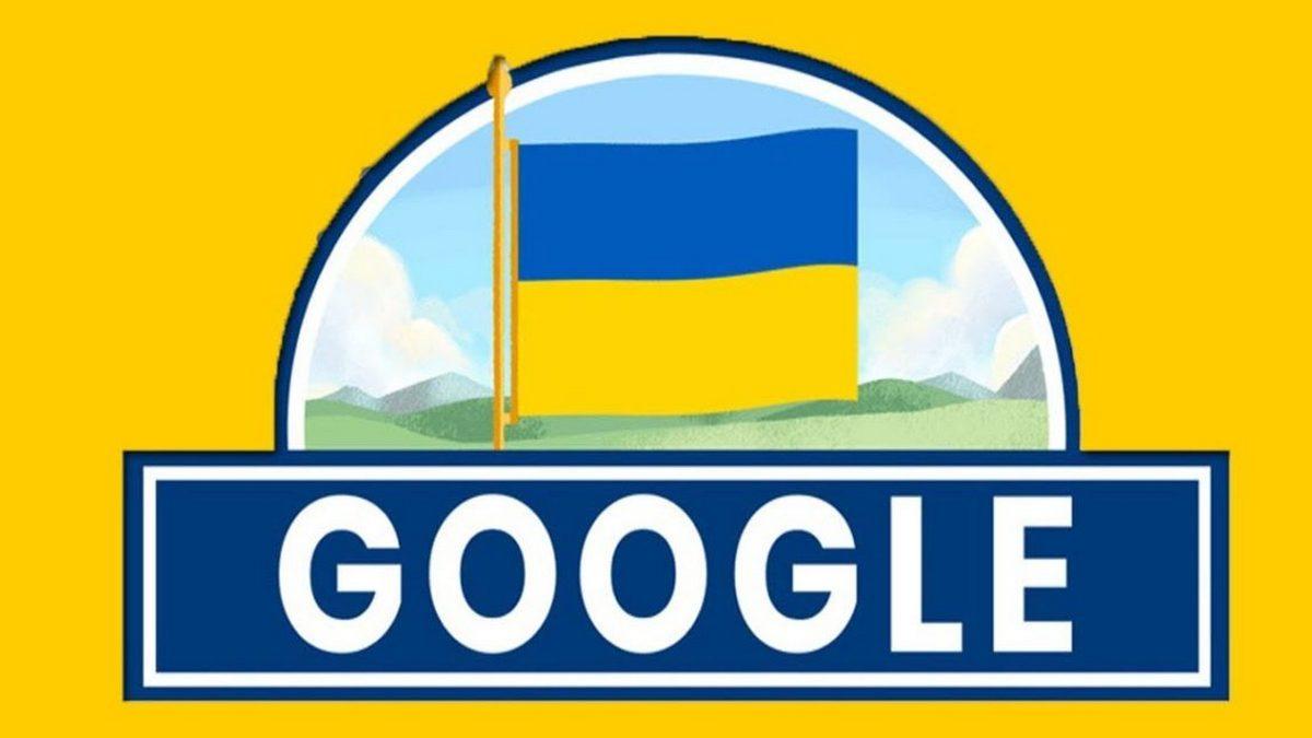 В Украине Google Карты были официально представлены в конце января 2010 года