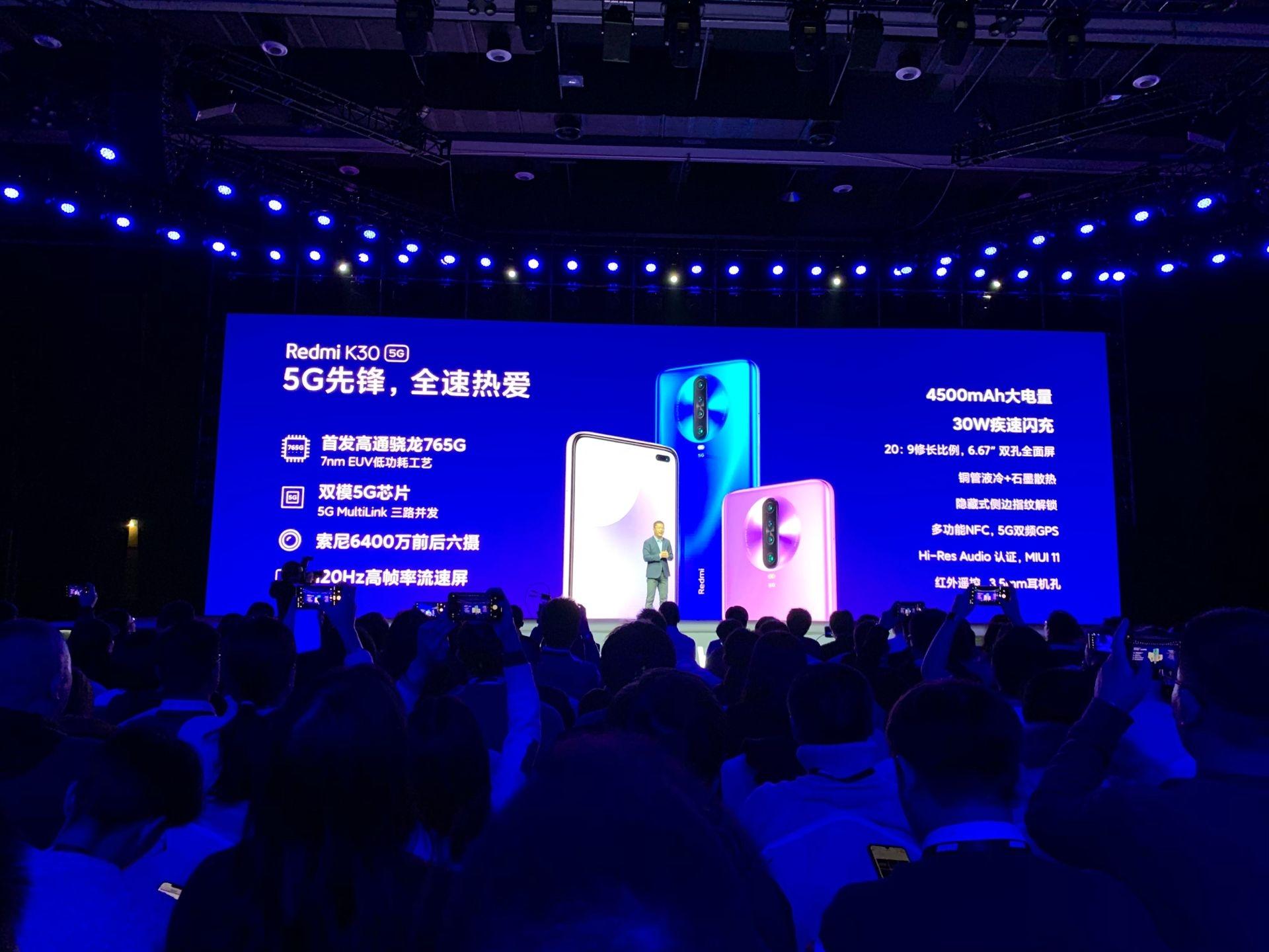 Смартфон построили на процессоре Snapdragon 765G