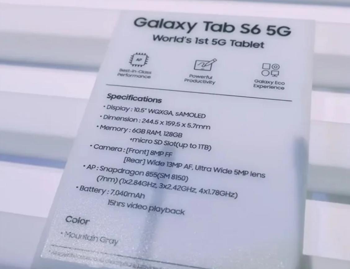 Samsung подтвердила выход планшета Galaxy Tab S6 5G