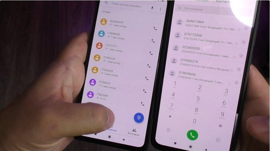 Xiaomi заменит часть приложений MIUI аналогами от Google