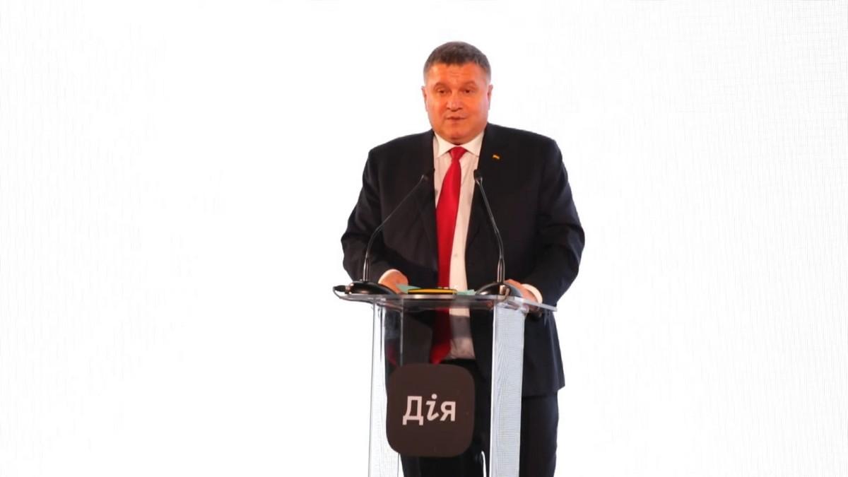 Арсен Аваков рассказал о запуске электронного паспорта
