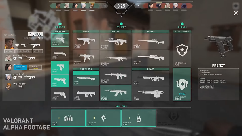 Меню выбора оружия