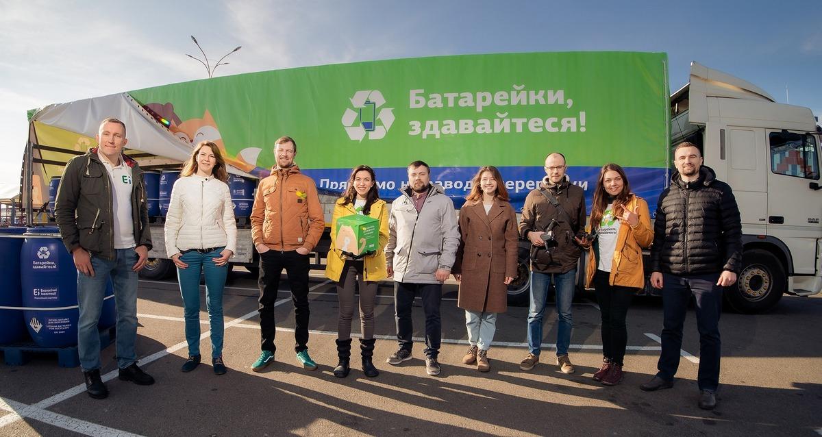 Первый миллион батареек из Украины отправился на переработку