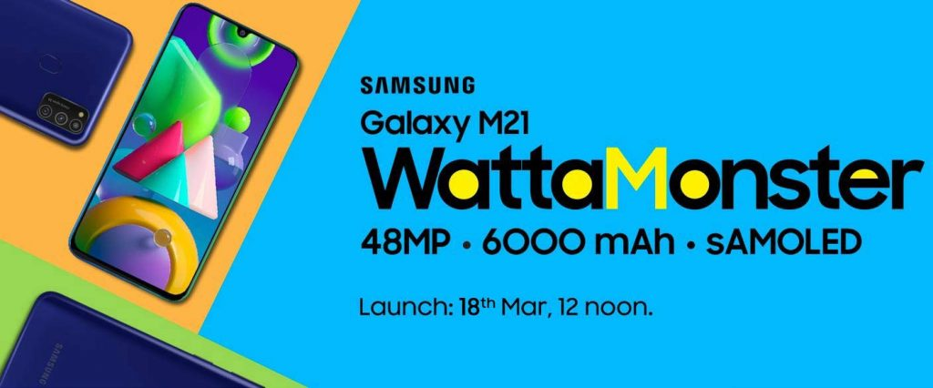 Samsung перенесла презентацию смартфона Galaxy M21