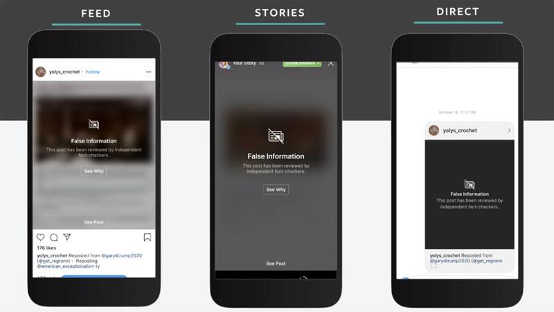 Функция оповещения о фейках в Instagram