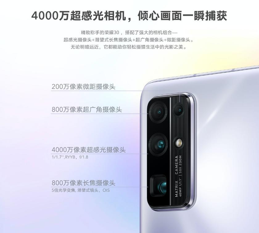 Смартфон оснащен основной квадро-камерой с главным сенсором Sony IMX600 на 40 Мп