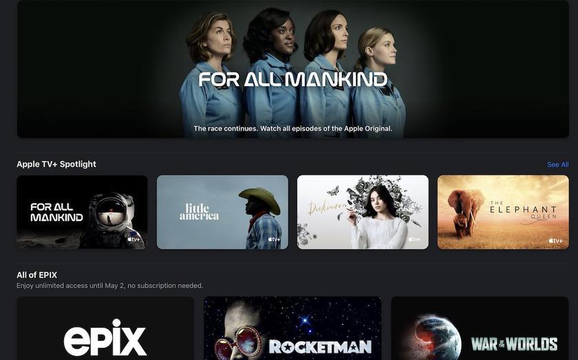 Apple открыла бесплатный доступ к Apple TV+ из-за коронавируса