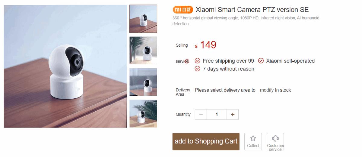 Xiaomi представила бюджетную IP-камеру Mi Smart Camera PTZ SE