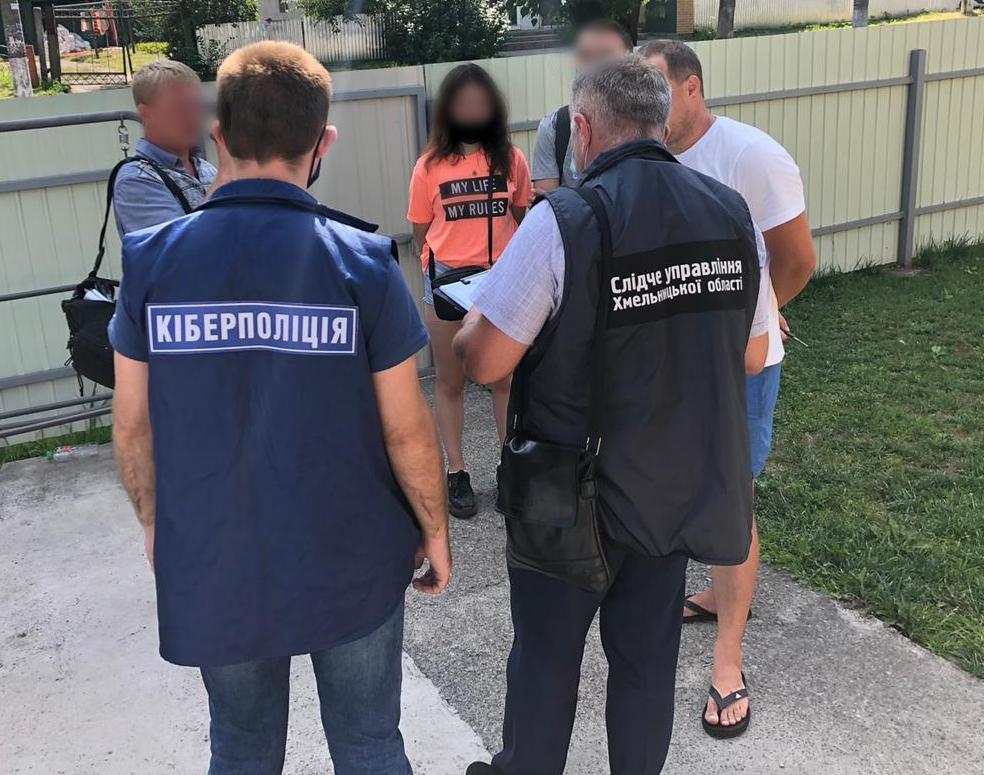 Киберполиция задержала двух жителей Украины, которые занимались незаконным обменом криптовалют