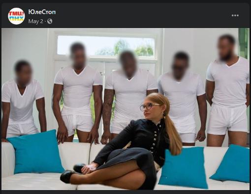 Пример удаленного контента