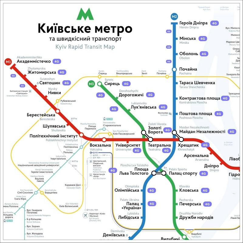 Украинские мобильные операторы запустили 4G-интернет еще на 7 станциях киевского метро