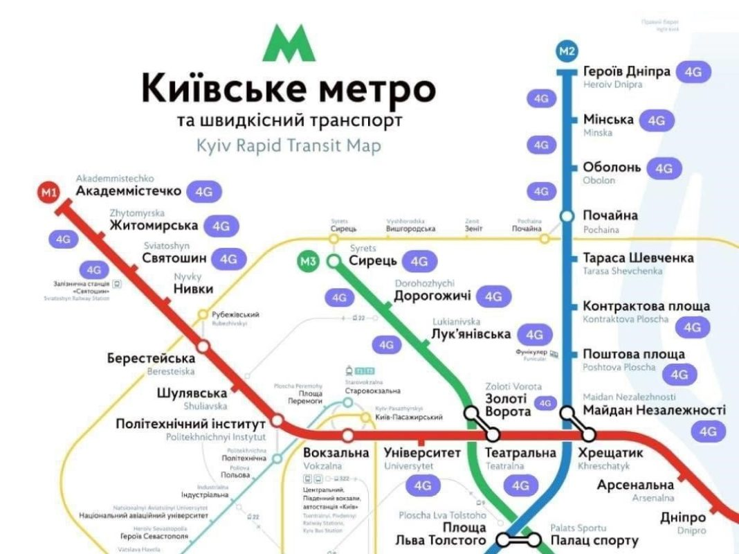 Украинские мобильные операторы запустили 4G-интернет еще на 6 станциях киевского метро