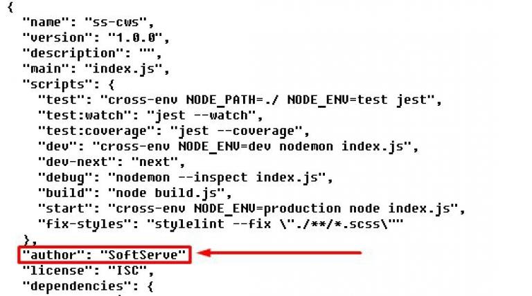 В репозиториях обнаружили строчку, которая подтверждает, что разработки действительно утекли из SoftServe