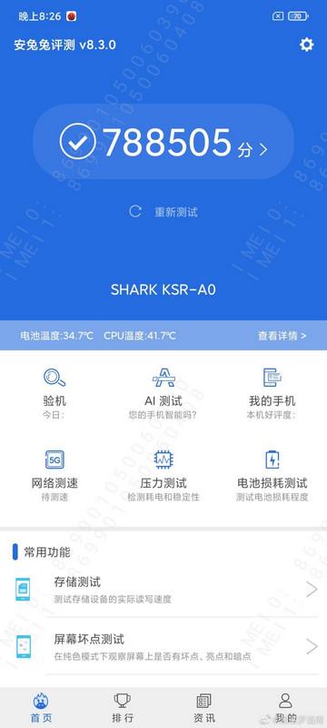 Игровой смартфон Black Shark 4 возглавил рейтинг AnTuTu