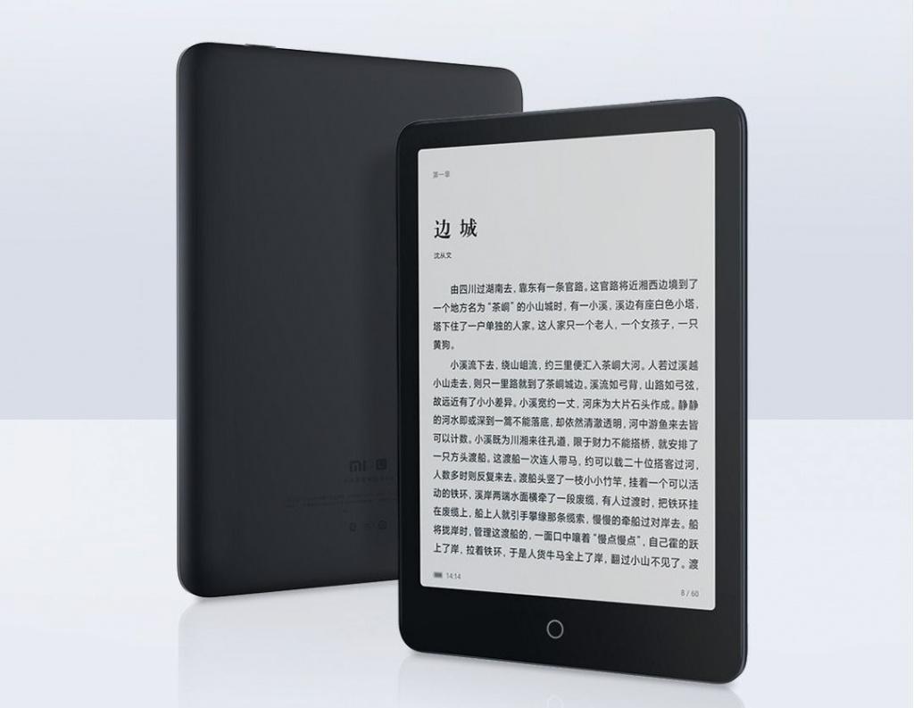 Xiaomi eBook Reader Pro: электронная книга с экраном на 7.8 дюймов и автономностью до 70 дней