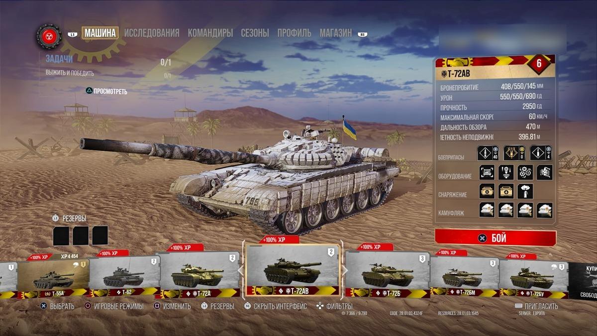 Т-72АВ под украинским флагом